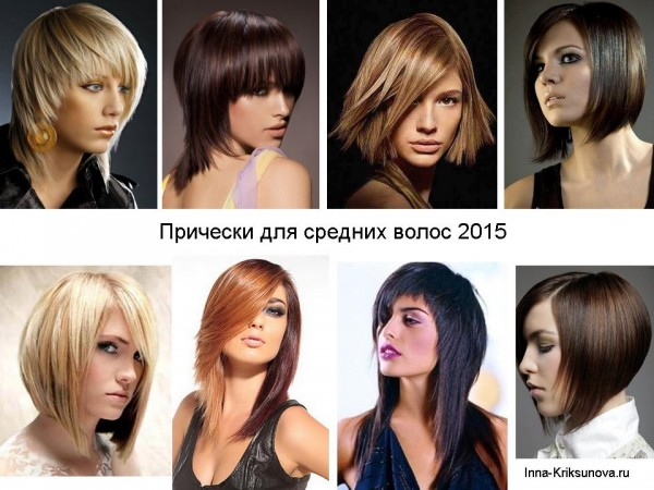 Модные прически для средних волос
