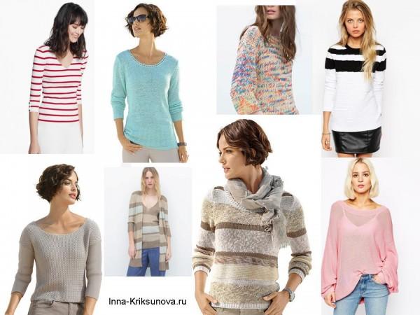 Модные свитеры сезона весна-лето 2015