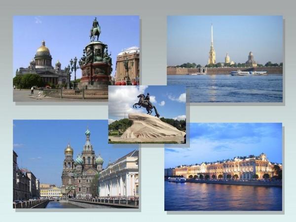 Символы Санкт-Петербурга
