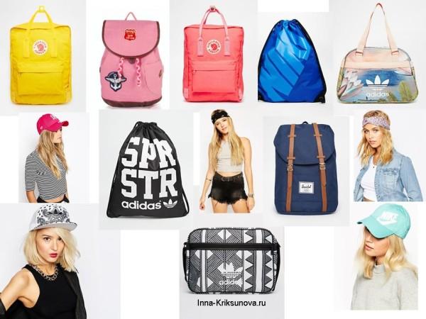 Модные бейсболки, спортивные сумки 2015