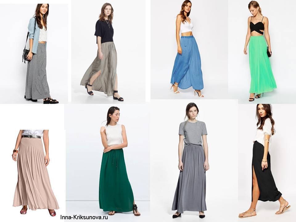 Длинные юбки 2015