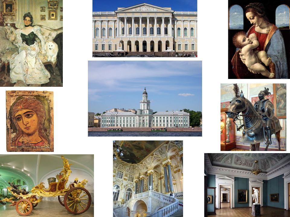 Лучшие музеи Санкт-Петербурга