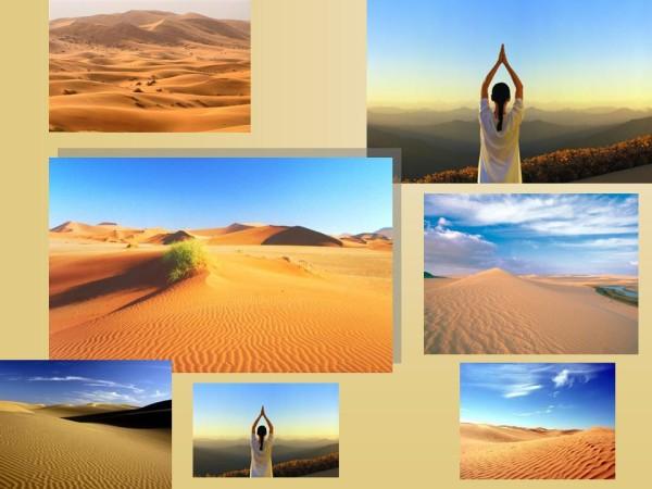 Пустыня. Медитация