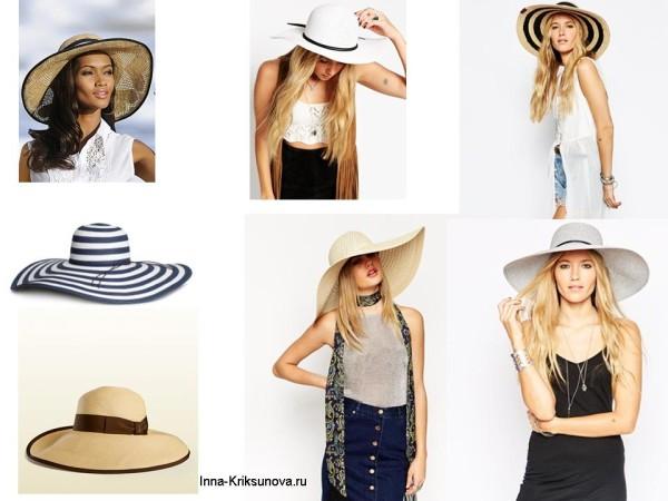 Широкополые шляпы с чем носить