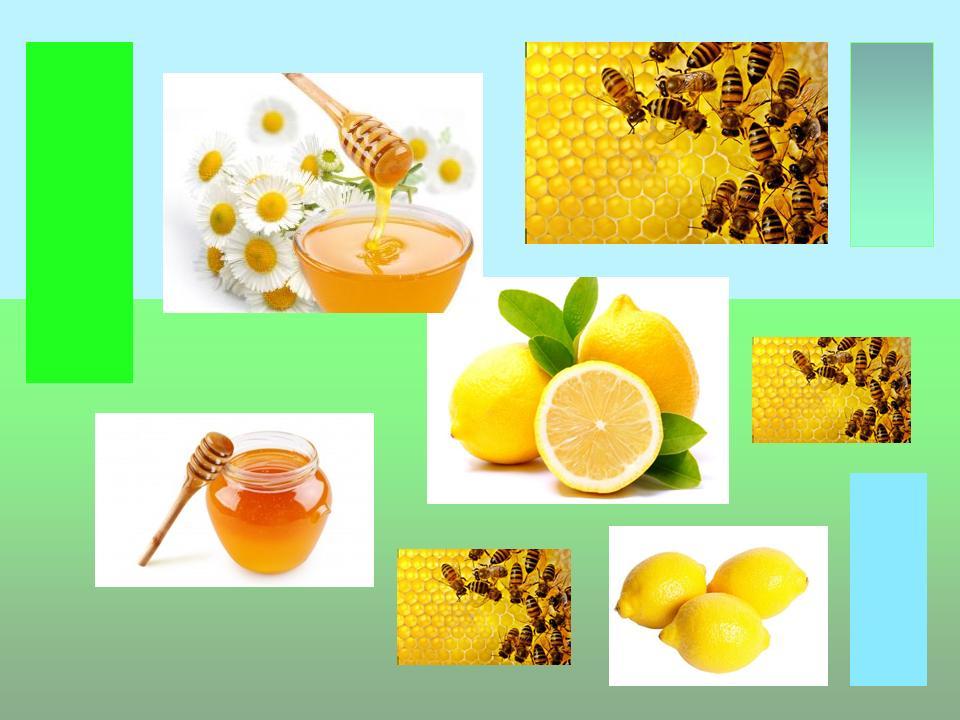 Лимоны и мед. Смесь