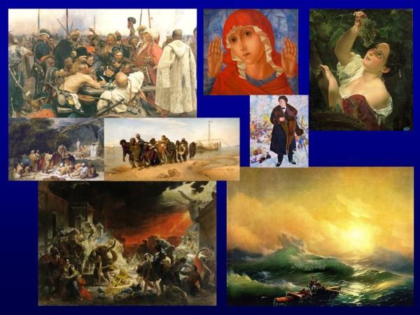Русский музей. Живопись