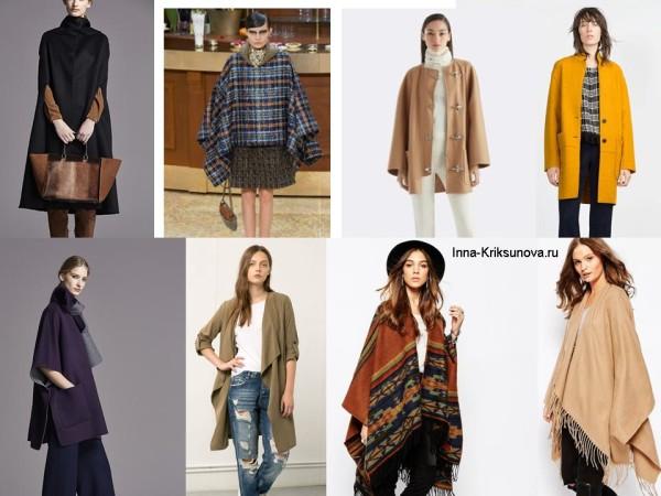 Женские куртки и накидки 2015
