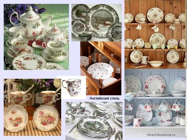 Посуда, английский стиль
