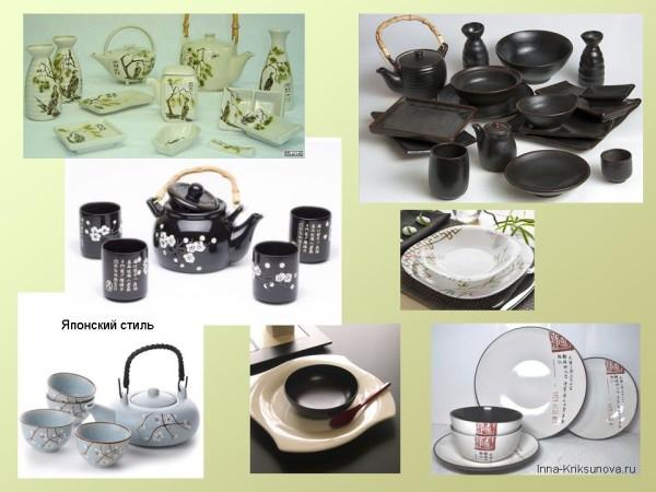 Посуда в японском стиле