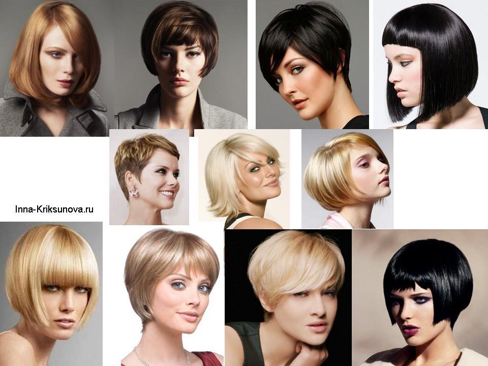 Прически для коротких и средних волос
