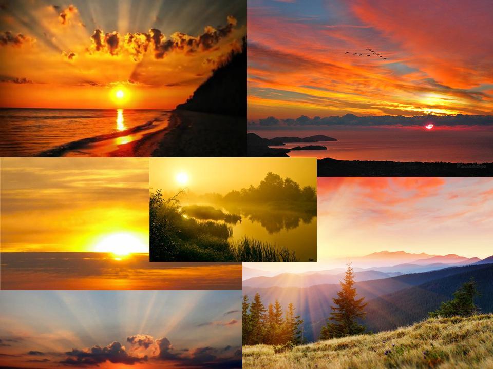 Рассвет. Красота природы