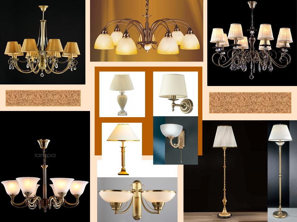 Светильники, классический стиль