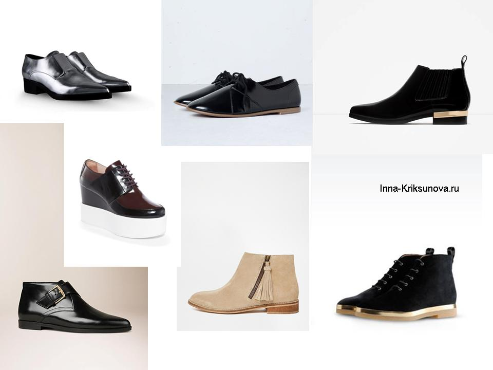 Осенняя обувь без каблука. Мода 2015-2016