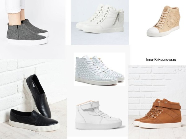 Обувь в спортивном стиле осень 2015