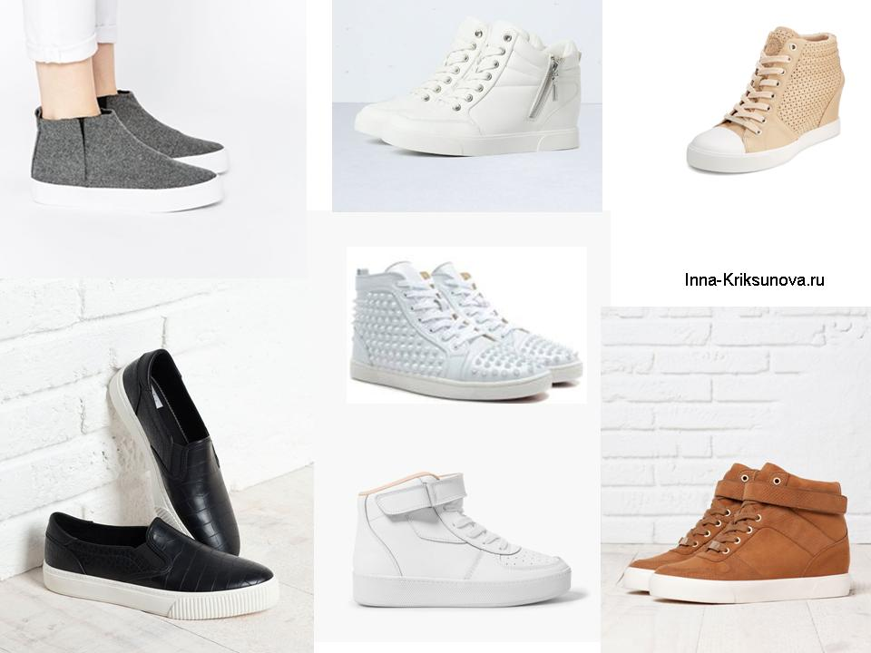Осенняя обувь без каблука. Мода 2015-2016   Инна Криксунова. Сайт ... 803c55597d8