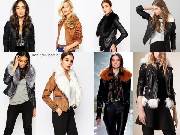 Кожаные куртки 2015-2016