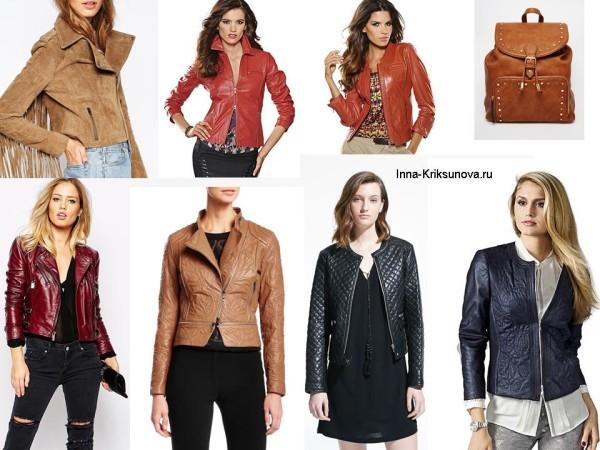 Кожаные куртки стеганые