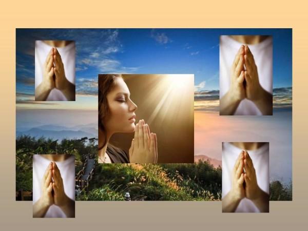 Молитва, обращение к Богу
