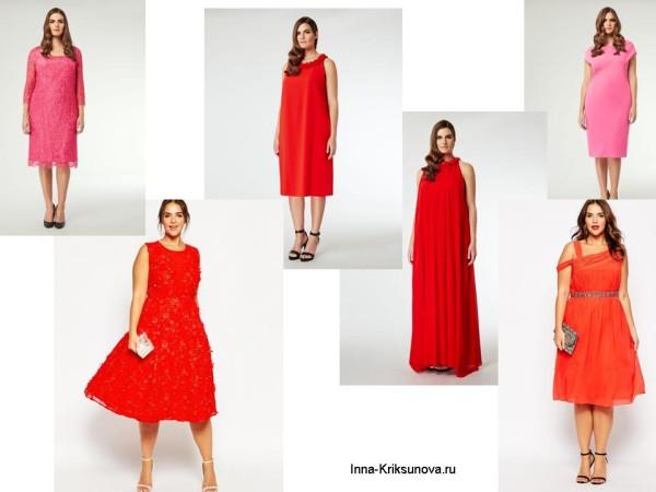 Красные платья, большие размеры