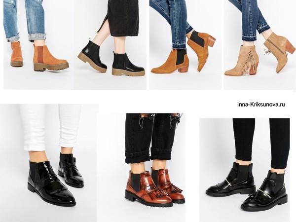 Женская обувь осень мода 2015