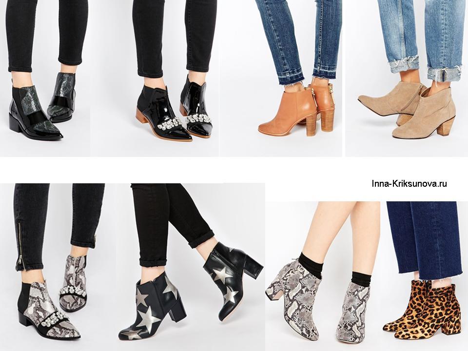Женская обувь, осень мода 2015