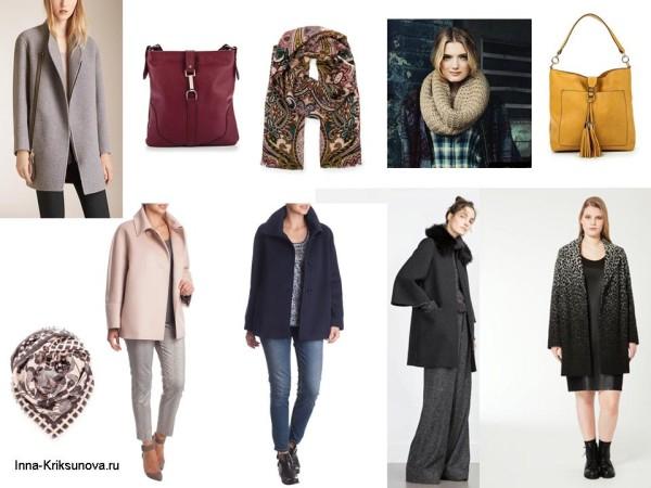 Большие размеры, прямые куртки, осень 2015