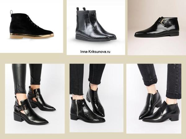 Ботинки без каблука черные люкс