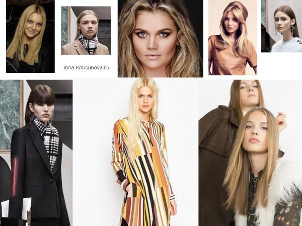 Модные прически для длинных волос 2016