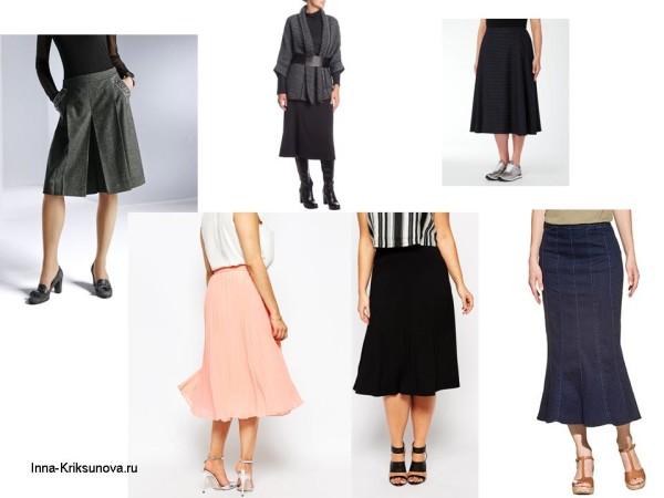Расклешенные юбки для больших размеров