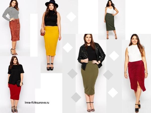 Цветные юбки для больших размеров