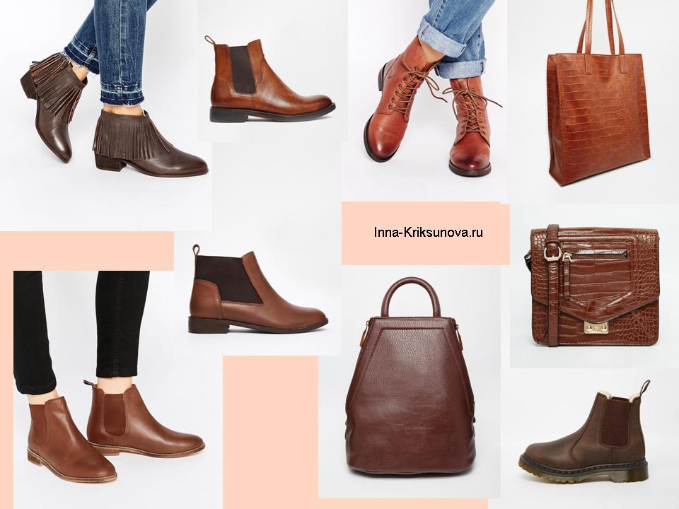 Обувь и сумки 2015-2016