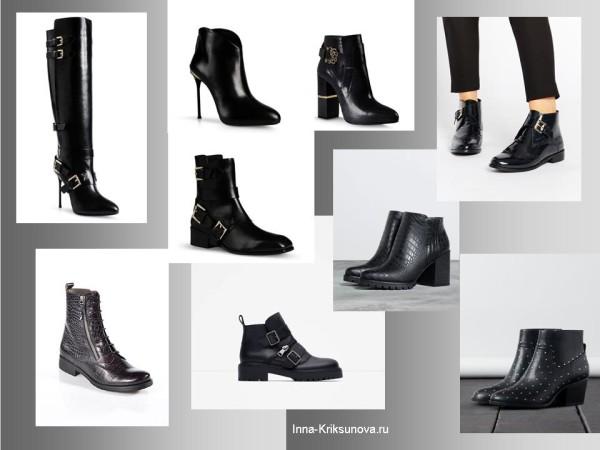 Женская обувь, осень 2015