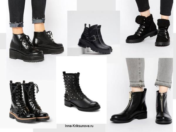 Осенние ботинки без каблука, мода 2015