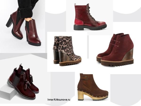 Осенние ботинки цветные, мода 2015