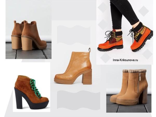 Осенние ботинки рыжие, мода 2015