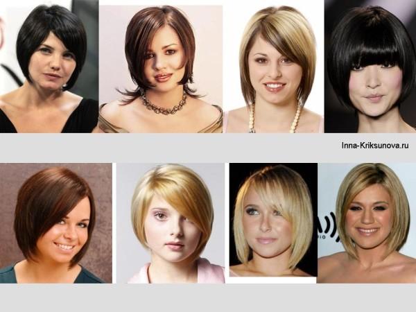 Прически для круглого лица на средние волосы