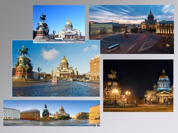 Исаакиевская площадь, Санкт-Петербург
