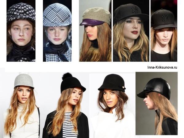 Женские шапки мода 2016