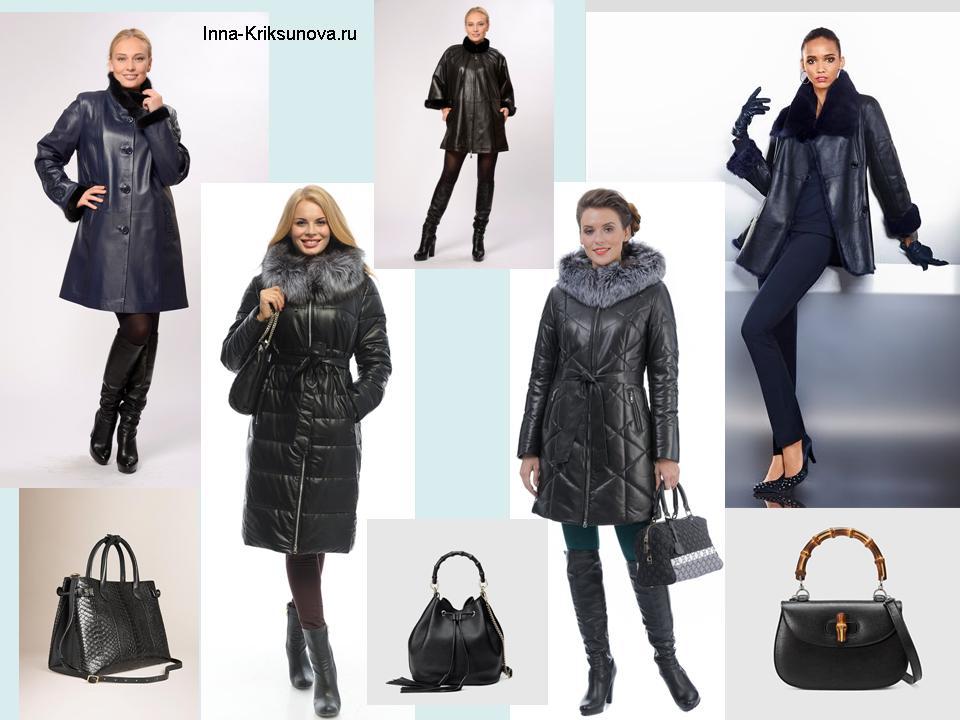 Кожаные пальто, большие размеры 2015-2016