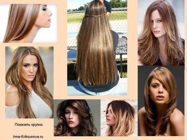 Прически для мелированных волос, мода 2016