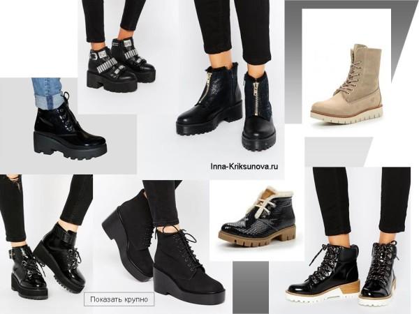 Женские ботинки на толстой подошве 2015-2016