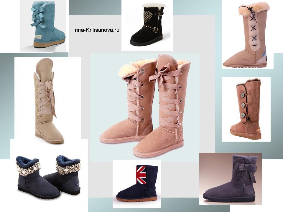 Модные угги 2016
