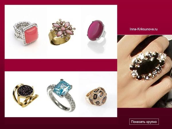 Модные кольца и перстни 2016