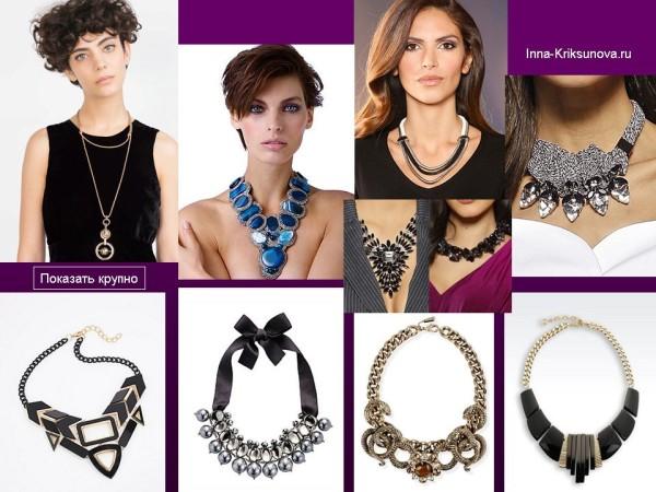 Модные колье и ожерелья 2016