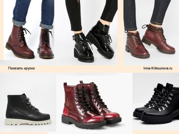 Женские ботинки на шнурках, мода 2016