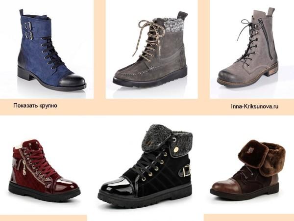 Женские замшевые ботинки 2016