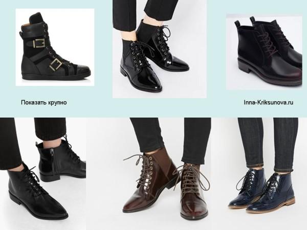 Женские ботинки в мужском стиле, мода 2016