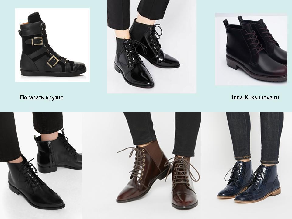 ботинки женские фото 2016