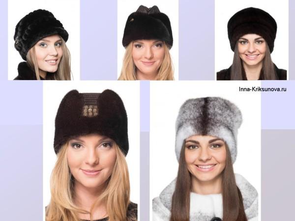 Меховые шапки, мода 2016