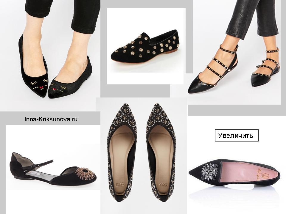 Как украсить туфли, балетки и босоножки 13